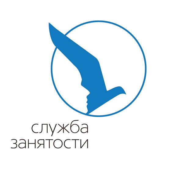 Служба занятости Санкт-Петербурга