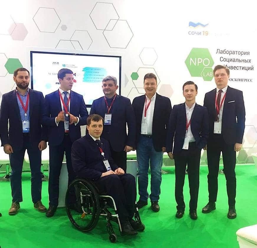 Обзор «Российского инвестиционного форума 2019»