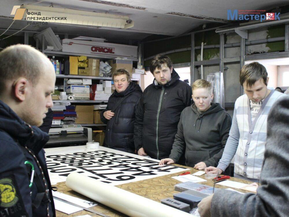 Производственная экскурсия на ООО «Рекламное дело»
