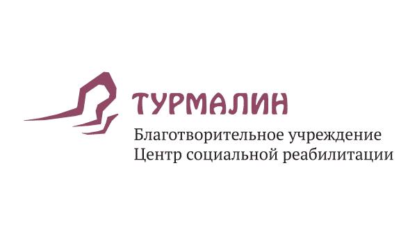"Центр ""Турмалин"" в гостях у Центра ""Мастер ОК"""