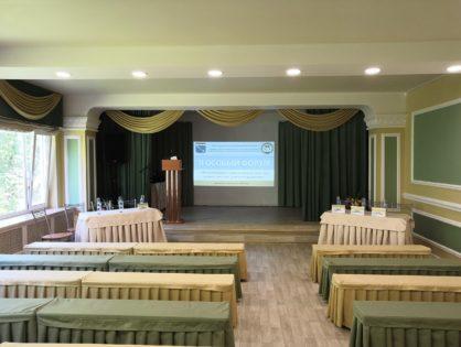 Итоги «Особого форума 2019» в Гатчине