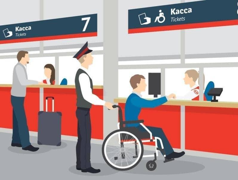 Внимание: мошенники на ЖД вокзалах Петербурга!