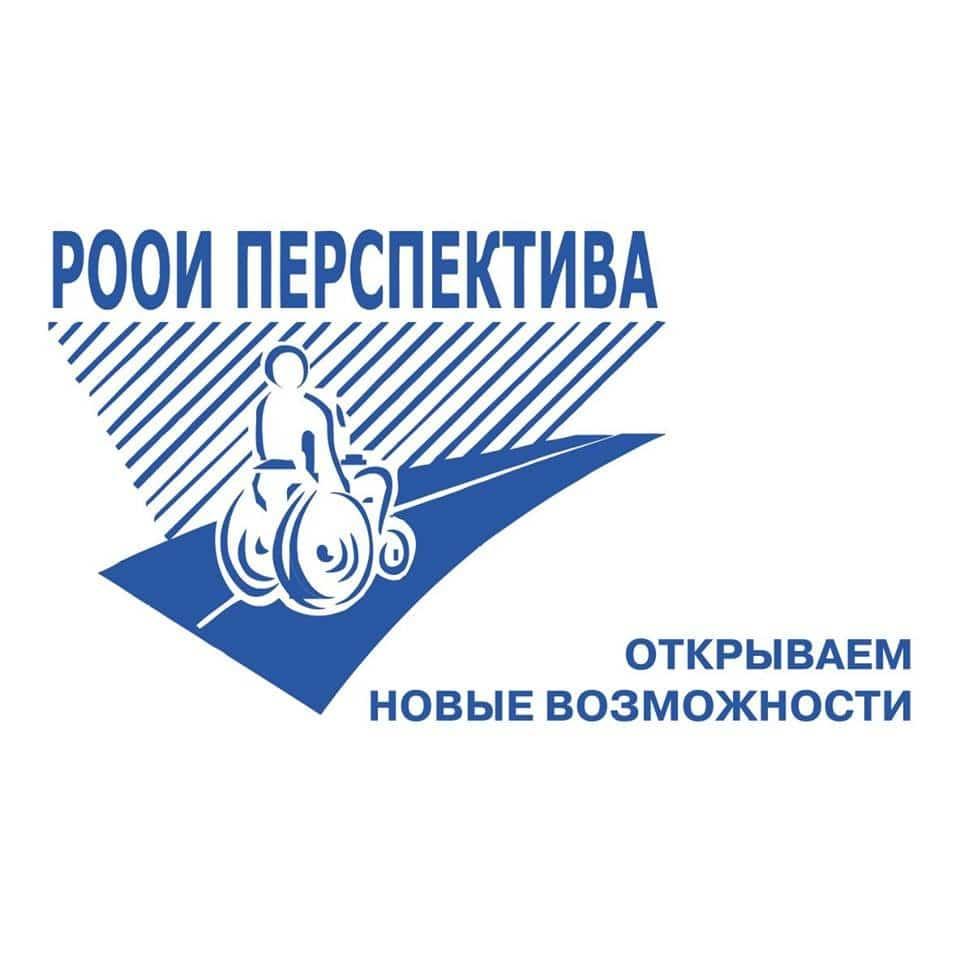 """РООИ """"Перспектива"""" приглашает на """"День карьеры"""" 12 июля!"""