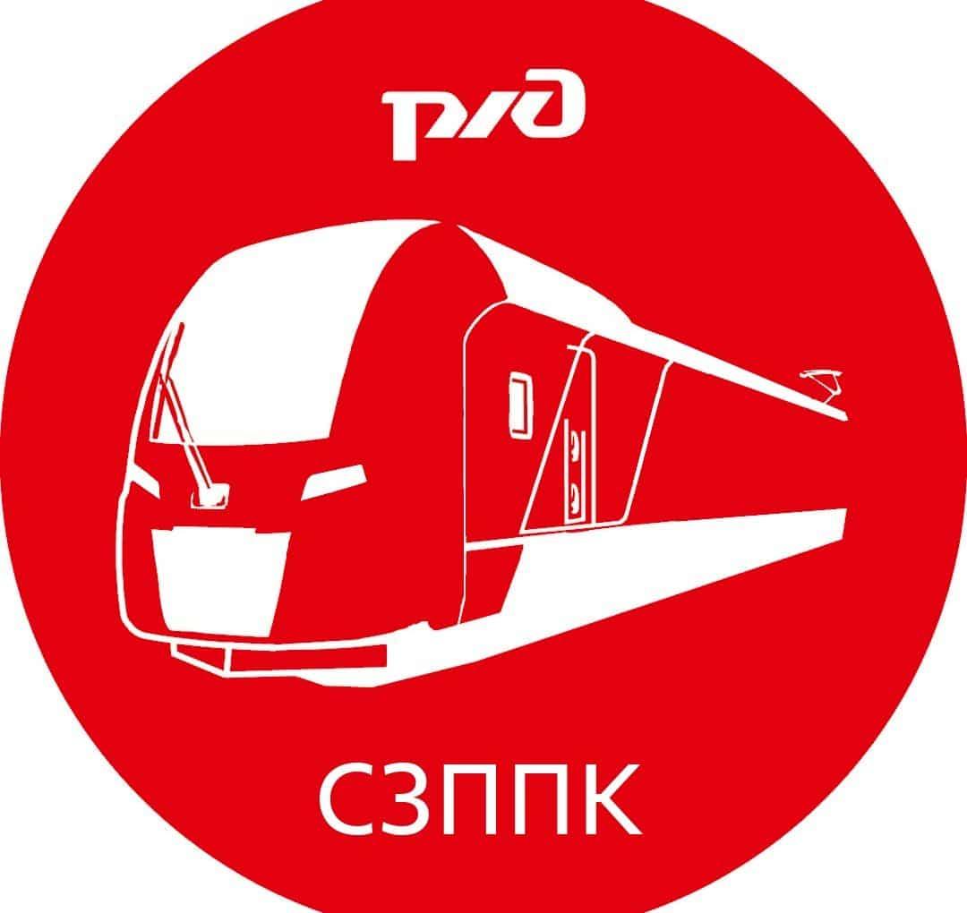Партнеры Центра «Мастер ОК»: «Северо-Западная пригородная пассажирская компания»