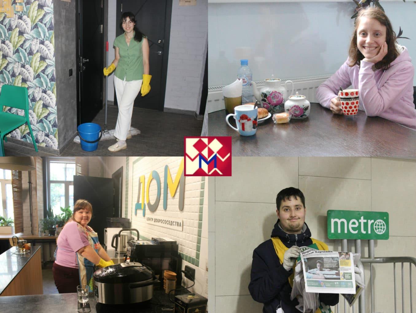 Сопровождаемое трудоустройство: Личные истории (часть 1)