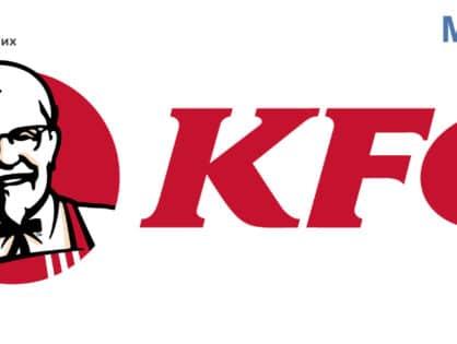 Производственная экскурсия в ресторан общественного питания «KFC»