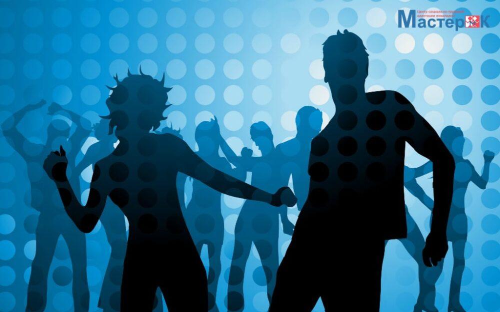 Фотоотчет с новогодней дискотеки в Центре «Мастер ОК»