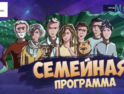 """Представители Центра """"Мастер ОК"""" в эфире """"Телеканала 78"""""""