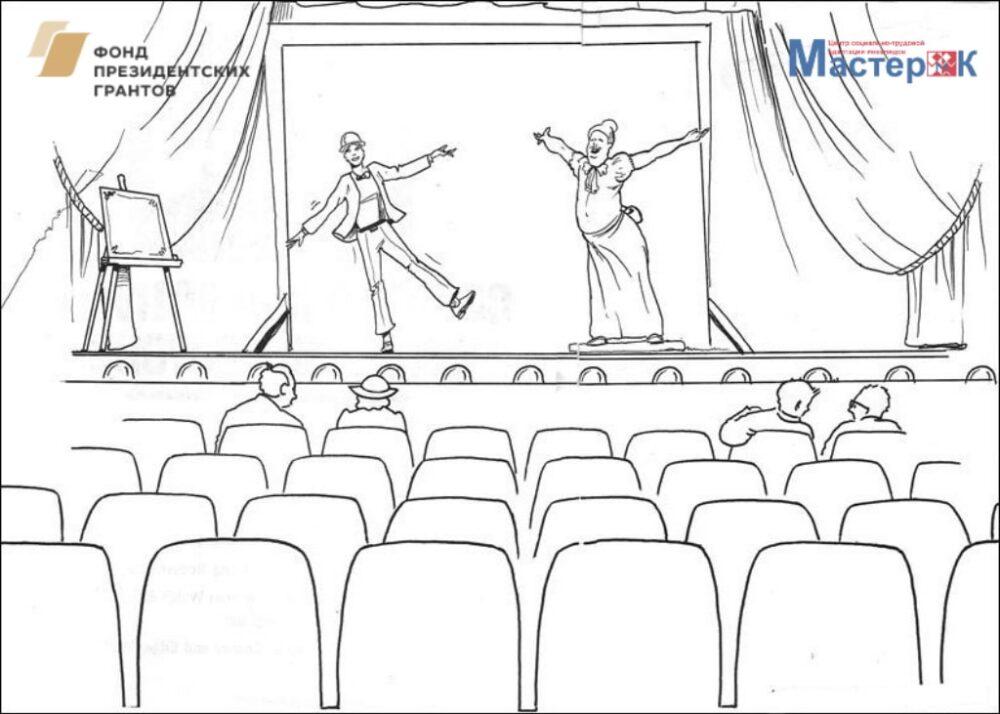 Новый концерт в Центре «Мастер ОК»