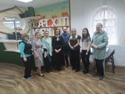Петербург – Пенза: обмен опытом в сфере сопровождаемого трудоустройства инвалидов
