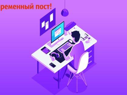 """В дружный коллектив Центра """"Мастер ОК"""" требуется дизайнер!"""